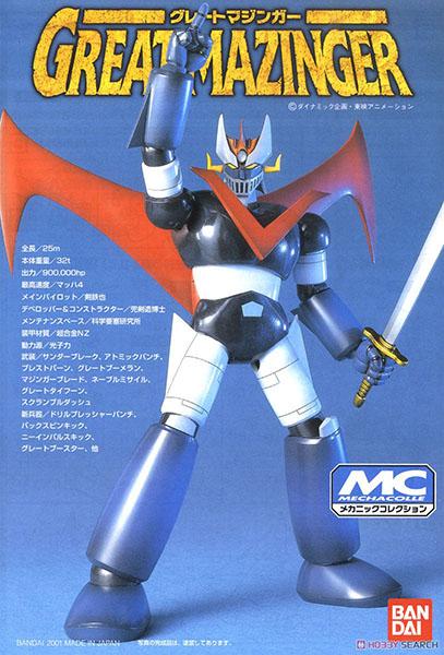 Great Mazinger (Plastic model)