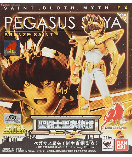 Pegasus Seiya (New Bronze Cloth) Saint Seiya Saint Cloth Myth EX Legend 40th Anniversary Edition