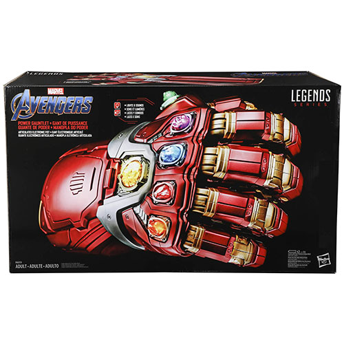 Power Gauntlet – Marvel Legends